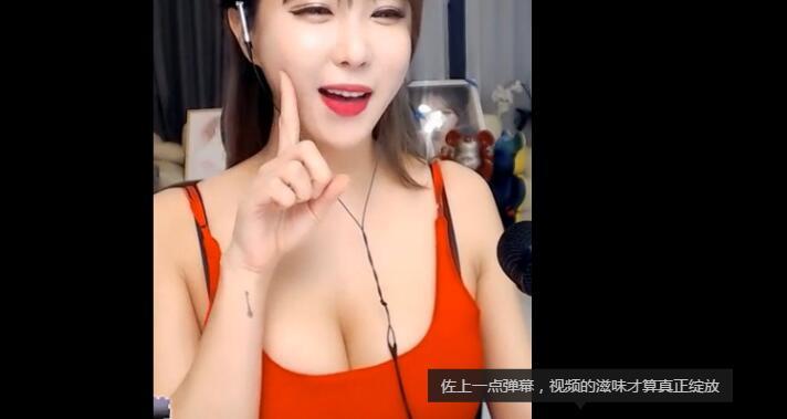 韩国美女 许允美 大MM 有点下垂啊