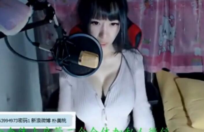 全民TV 朴美桃(大奶桃)福利视频 短裙 肉红玫瑰 娇喘 解扣子