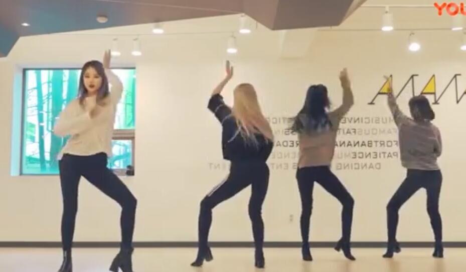 韩国组合EXID 练习室性感热舞