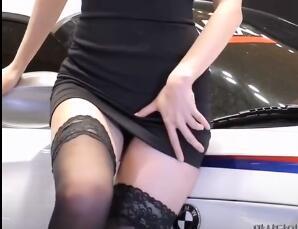 韩国美女车模 宋珠儿 包臀+黑丝 很有料