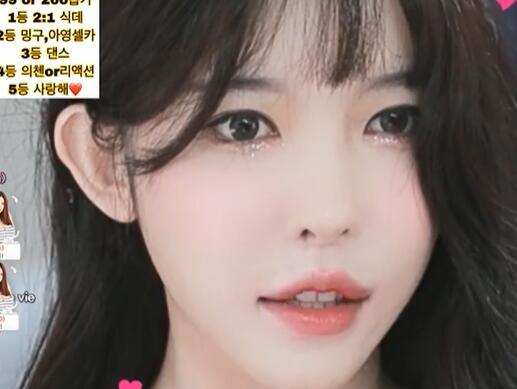 韩国女主播 阿英 你最可爱的小姐姐