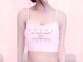 国产女主播 斗鱼 奶玉 奶凶奶凶的吊带