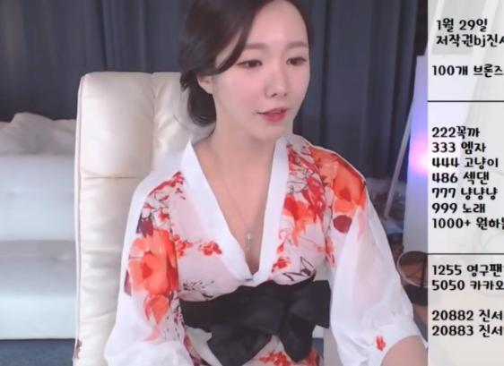 韩国女主播 bj青草 19禁 VIP在线