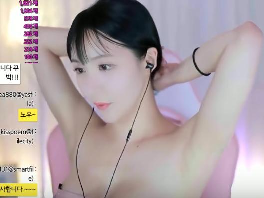韩国女主播 青草 刚刚跳完舞 免费在线