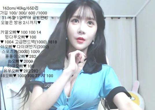 韩国女主播 金艺贞 制服 19禁 在线VIP