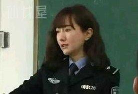 河南最美英语女教师上课视频名字人肉照片 警察学院2015级侦查系