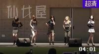 全是大长腿 韩国美女热舞视频 HELLOVENUS - 要喝茶吗 151114