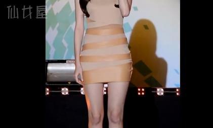 Davichi姜敏京饭拍高清视频 肉色连身包臀裙美腿