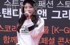 韩国美女K-Girls(世恩) - Not Bad_LN