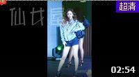 韩国美女劲爆热舞 金泫雅 红内衣牛仔热裤 PPL-Get Low_BLN 15102