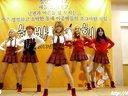 131205 韩国美女 TREN-D 热舞 CandyBoy