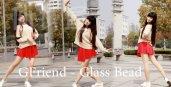 微小微仙女GFriend - 玻璃珠 Glass Bead红色短裙热舞