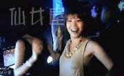 超嗨旋律串烧DJ-美女夜店酒吧热舞