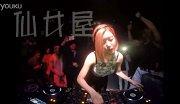 性感可爱美女DJ - New Thang 舞曲