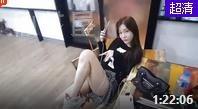 韩国美女主播韩佳恩练习室秀美腿视频1102 赵世熙斗鱼TV搞怪热舞