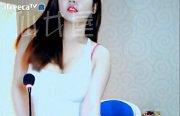 韩国女主播朴娜娜150804 激情性感热舞1片段
