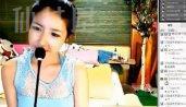 韩国afreecaTV女主播朴娜娜聊天片段52
