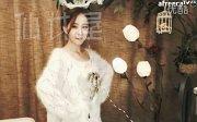 韩国美女主播俞韶多热舞 Xiannv.Com有点瘦了