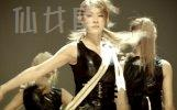 After School: Let's Step Up 坚强吧 妩媚热舞