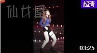 韩国美女热舞 EXID HaNi安希妍 - Ah Yeah 151031