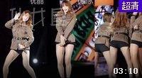 热裤美腿 EXID - UP&DOWN (安希妍) 151009 韩女团热舞饭拍