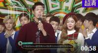 151023 音乐银行 少女时代 金泰妍 No.1