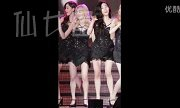韩国少女时代 金泰妍热舞 - Lion Heart 150906