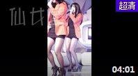 Rainbow赵贤荣4分40秒视频完整版种子网盘 赵贤荣饭拍视频合集20G